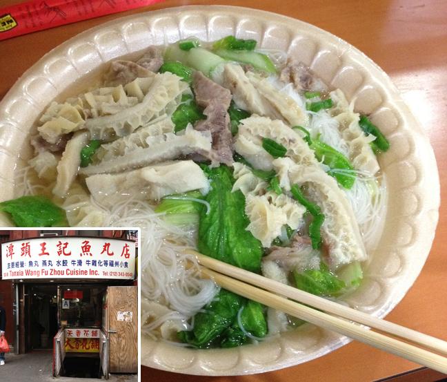 Beef Tripe Noodle Soup Alllooksame